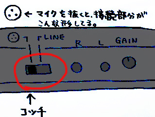 091212_1804041_2