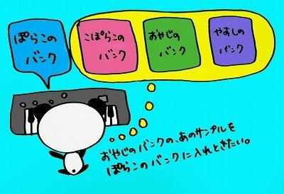 Simg_0464