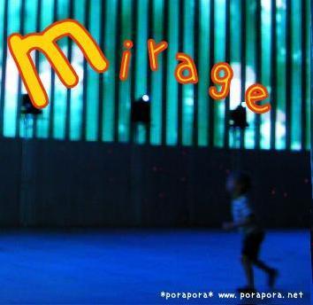 Mirage_jacket