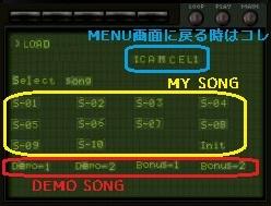 M01_selectsong_demo2