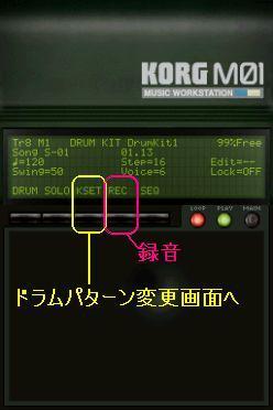 M01shot_kaoss_248x_4