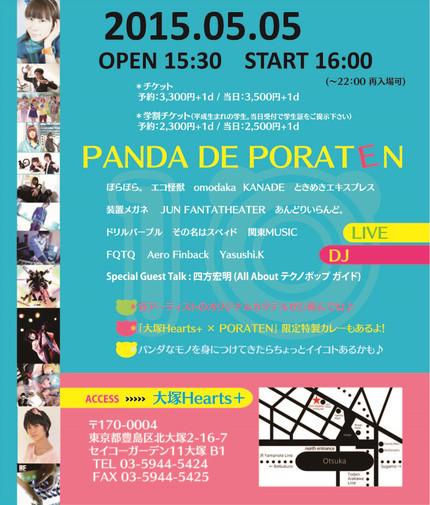 Web_flyer