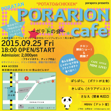 Sporarion_cafe2