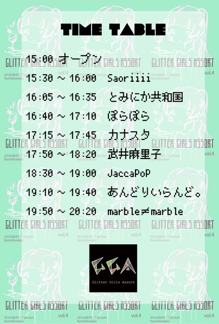 20160801_23_25_22