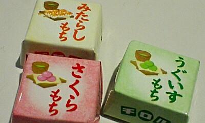 春♪〜(・ε・)