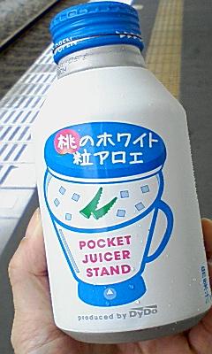 これメッチャすき〜