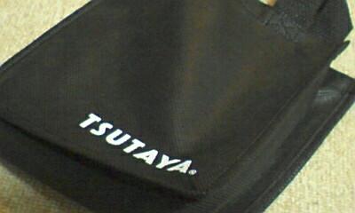 早速TSUTAYA会員になった
