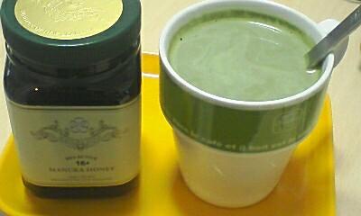 青汁+ハチミツ