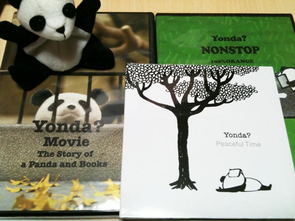 Yonda?Panda!