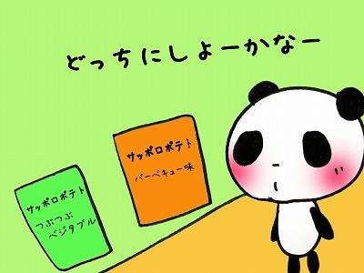 Simg_5941