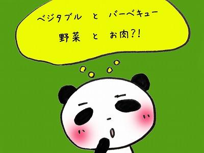 Simg_5942