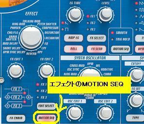 Fx_motion