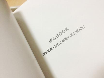 Sbook3