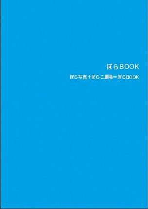 Spora_book