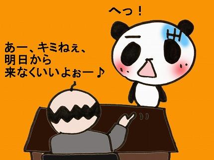Sshin1