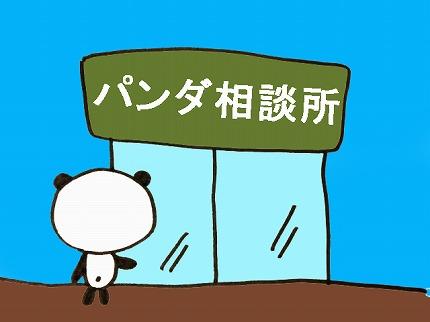 Sshin2