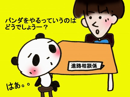 Sshin3