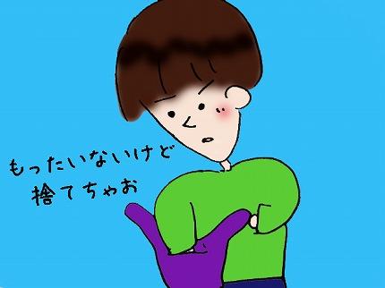 Shi2_2