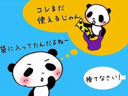Shi4_2