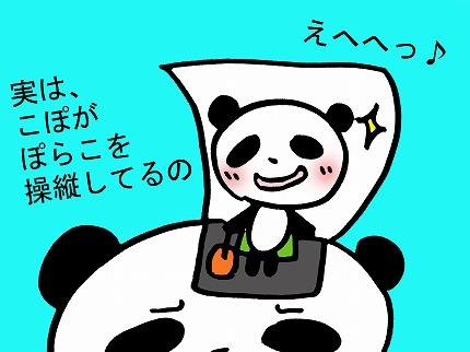 Sshi2